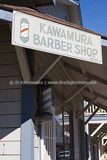 Kawamura Barber Shop storefront in the Japanese Historic District of Walnut Grove, Sacramento County, California